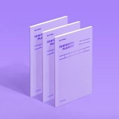 텐미닛 플래너 31DAYS - 바이올렛 3EA