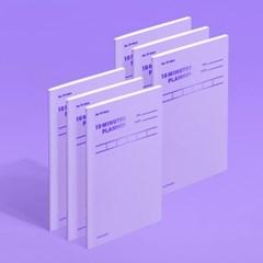 [모트모트] 텐미닛 플래너 31DAYS 컬러칩 - 바이올렛 6EA