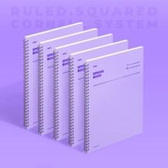 [모트모트] 스프링북 - 바이올렛 (룰드/스퀘어드/코넬시스템) 5EA