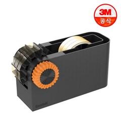 스카치 3인치 테이프 디스펜서(블랙 & 오렌지)