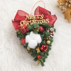 목화솔방울벽걸이 23cmP 크리스마스 장식 소품 TRWGHM_(1458116)