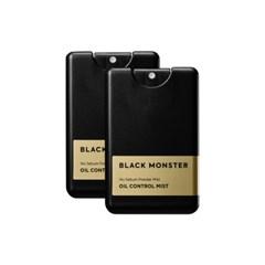 [NEW/무료배송] 블랙몬스터 오일 컨트롤 미스트 17ml (2개입)