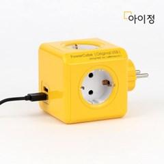 파워큐브 오리지널 USB 올컬러 옐로우 멀티탭 콘센트
