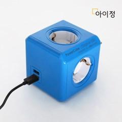 파워큐브 오리지널 USB 올컬러 블루 멀티탭 콘센트