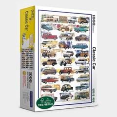 직소퍼즐 1000피스 클래식 자동차 PL1283