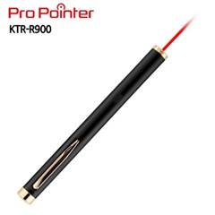 프로포인터 고품질 레이저포인터KTR R900(메타BLACK)