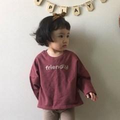 랄) 프렌디 아동 티셔츠