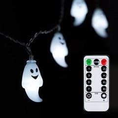 어반 LED 할로윈 장식 소품 조명 유령 가랜드 무드등 30_(1388488)