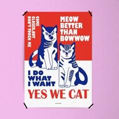 유니크 인테리어 디자인 포스터 M 예스 위 캣 cat 프로파간다