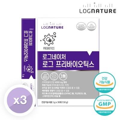[로그네이처] 로그 프리바이오틱스 3박스 90포 (3개월분)