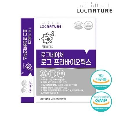 [로그네이처] 로그 프리바이오틱스 1박스 30포 (1개월분)