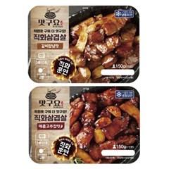 맛구요 / 직화삼겹살 2종 (단품)