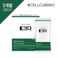 셀큐브바이오 K크다 1개월 (3box)_(870773)