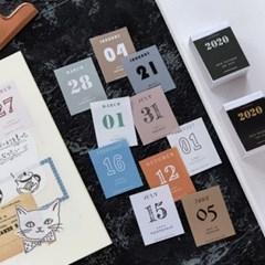 미니일력 (mini calendar)