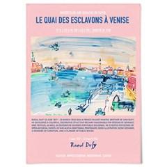 패브릭 포스터 명화 바다 풍경 그림 액자 라울 뒤피 10
