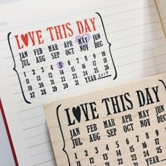 Love This Day Calendar