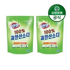[유한양행]유한젠 100% 과탄산소다 2kg 2개_(2118271)