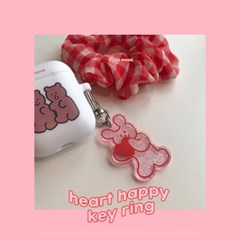 [뮤즈무드] heart happy key ring (키링)