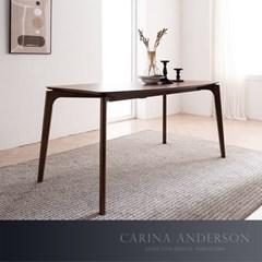 까리나 앤더슨 포지타노 다이닝 테이블 CA3001