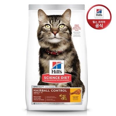 7533 고양이 7세이상 헤어볼컨트롤 치킨 1.6kg