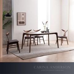 까리나 앤더슨 포지타노 4인 식탁세트 CA3004