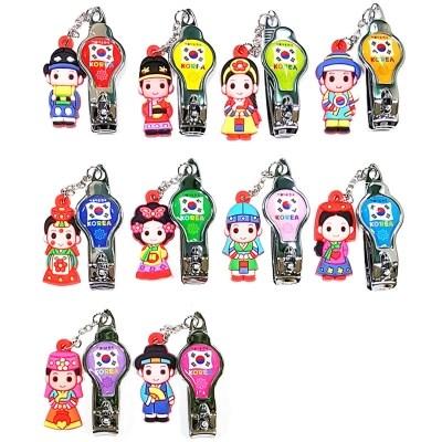 한국전통캐릭터 컬러태극 미니손톱깎이(10개묶음)