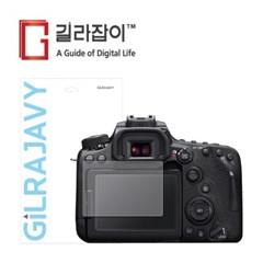 캐논 EOS 90D 리포비아H 고경도 액정보호필름 2매