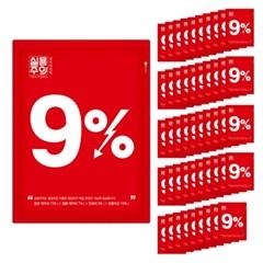 실용주의 포켓형50+파스형50 총100매 핫팩 국내 19년 생산