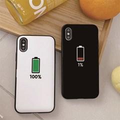 Battery 카드케이스