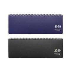 5000 위클리 상철스프링 스케줄러 (2020)_(2696071)