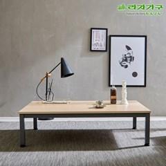 라자가구 오브 오크 좌식 스틸 테이블 겸 책상_120x70 GM0186
