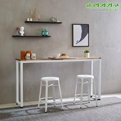 라자가구 오브 로사 홈바 1640 스탠딩 카페테이블 GM0205