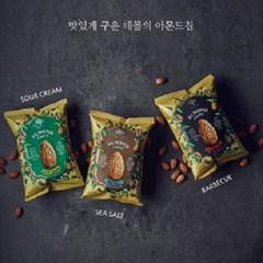 테몰 아몬드칩 3종