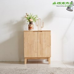 라자가구 오브 플럼 고무나무 거실장 협탁 SW0148