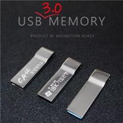 USB MEMORY 3.0 빈구몬 16~64GB