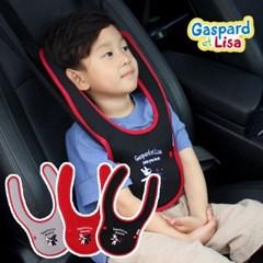 가스파드앤리사 유아 어린이 어깨끈 안전벨트가드