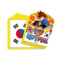 [블루래빗] 번개맨-국기카드