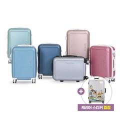 [무료배송+사은품]투팩 구슬아이스크림 20형 여행용캐리어 여행가방
