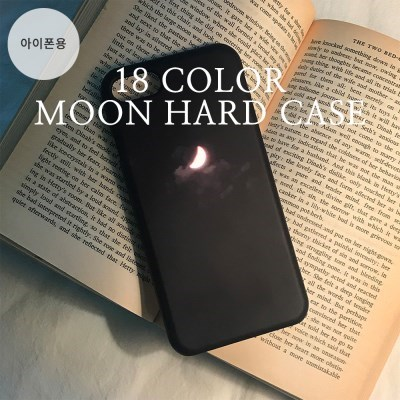아이폰용 달케이스 18color (new ver)