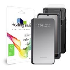 LG V50S ThinQ 듀얼스크린 저반사 케이스 보호필름3종