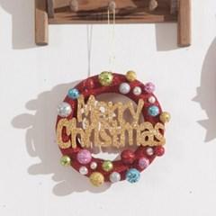 믹스볼레드링15cmP 트리 리스 크리스마스 장식 TROMCG_(1503273)