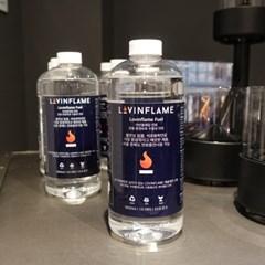 러빈플레임 친환경 수용성 액체연료