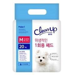 퍼피아이 클린업 강아지패드 20매 40x50/강아지패드,강아지배변패드