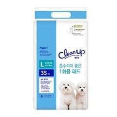 퍼피아이 클린업 강아지패드 35매 60x70 /강아지패드,강아지배변패드