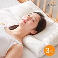 수면공감 우유 베개 기능성 목디스크 거북목 베개 (3EA)_(1227661)