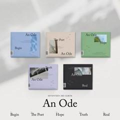 5종세트/ 세븐틴 - 정규 3집 앨범 [An Ode] 독