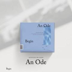 1 Begin Ver/ 세븐틴 - 정규 3집 앨범 [An Ode] 독