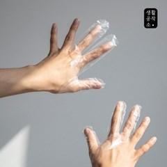 [생활공작소] 세손가락 위생장갑 200매 x 3팩_(965293)