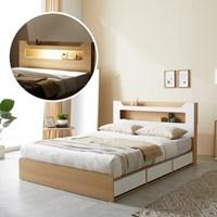 파로마 로건 LED 3서랍 수납헤드 침대 SS