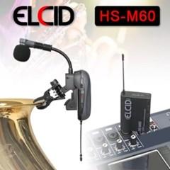 ELCID HS-M60 색소폰 무선 핀 마이크